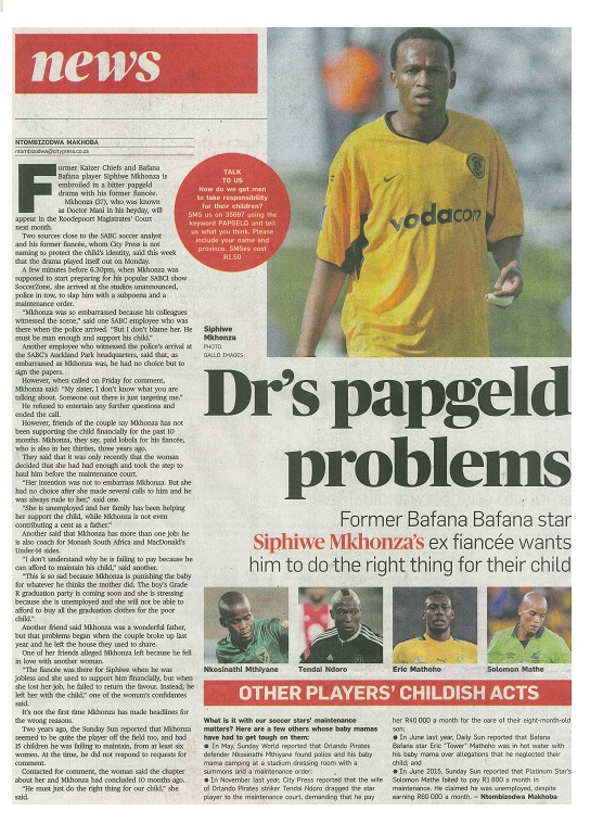 City Press: Four high-calibre children's stories in one edition